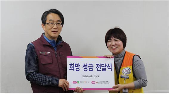 한국건강가정진흥원, 독거 어르신 무료급식을 위한 기부금 전달_1