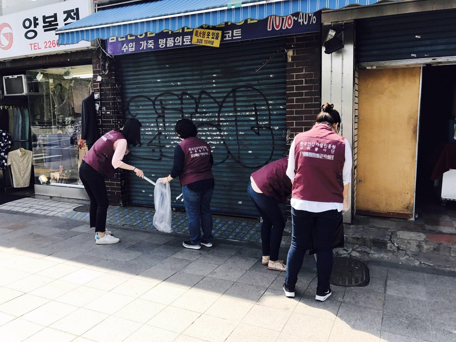 2017년 한국건강가정진흥원 사회공헌 2차 정기활동_2