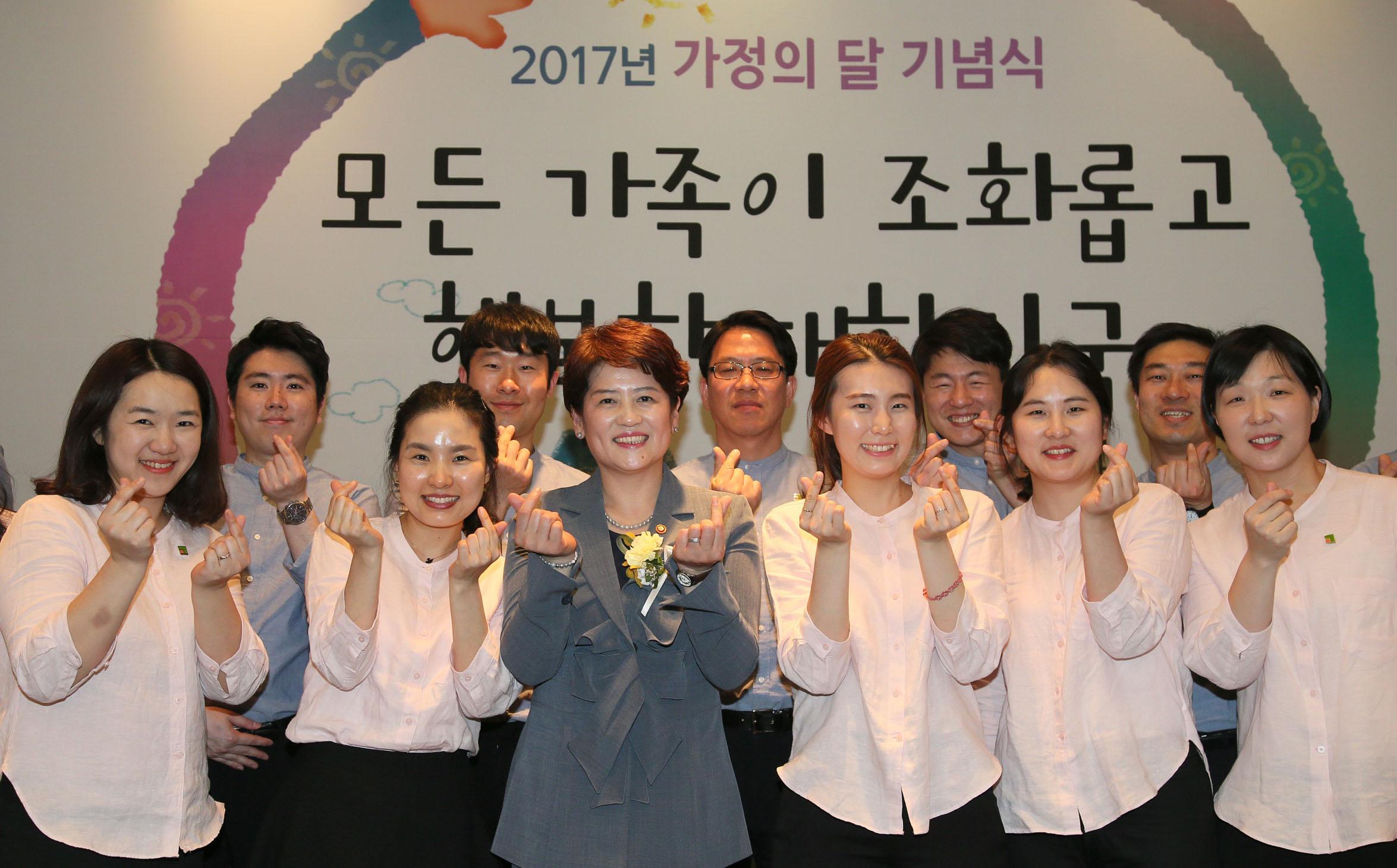 한국건강가정진흥원 합창단 동아리 'Sound of Music' 가정의 달 기념식 축하공연_1