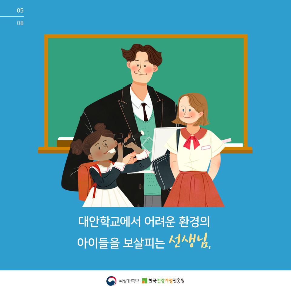 [카드뉴스] 평창동계올림픽 다문화가족 성화봉송 주자_6