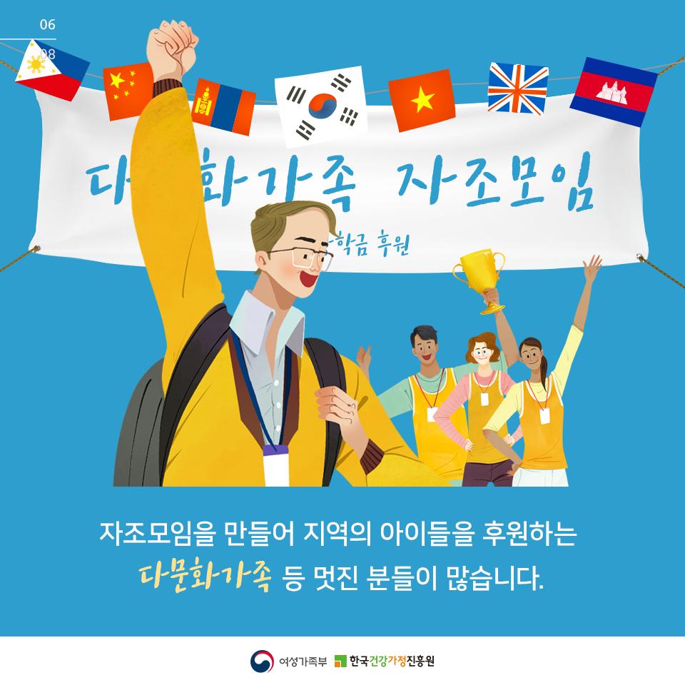 [카드뉴스] 평창동계올림픽 다문화가족 성화봉송 주자_7