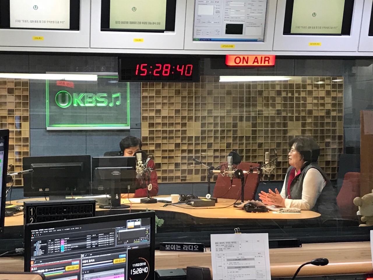 'KBS3라디오 공감코리아, 우리는 한국인' 김혜영 이사장 인터뷰_1