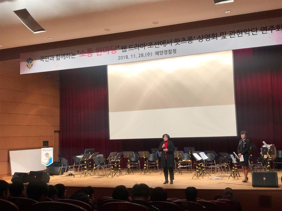 국민과 함께하는'소통 한마당' 개최(웹드라마 '조선에서 왓츠롱' 시사회)_3