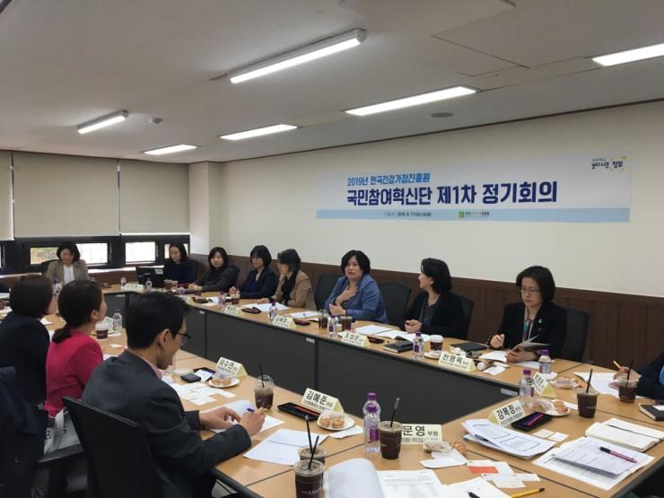2019년 한국건강가정진흥원 국민참여혁신단 제1차 정기회의 개최_3