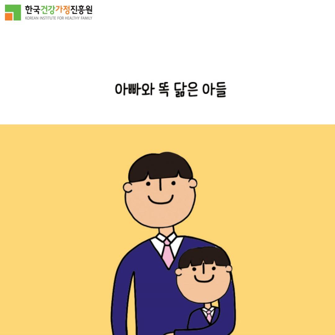 [카드뉴스]웹툰공모전 수상작_가족사진관4