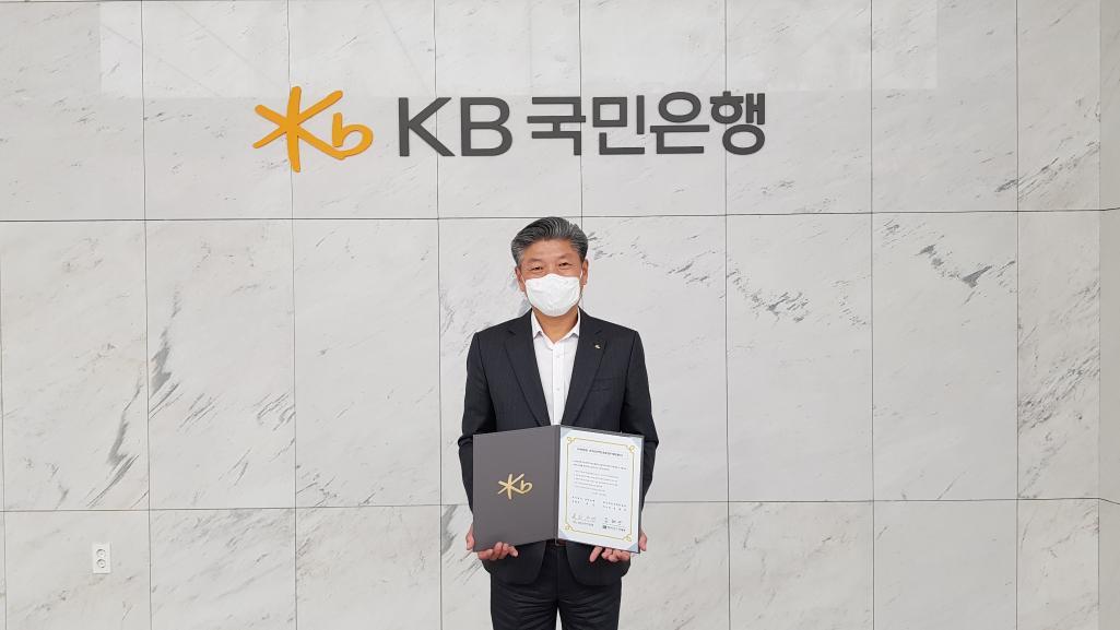 한국건강가정진흥원-KB국민은행, 양육비 이행지원 강화를 위한 업무협약 체결_2