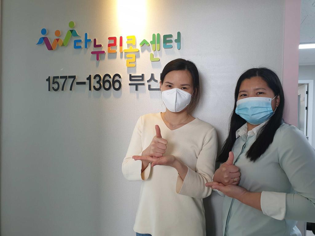 한국건강가정진흥원 '덕분에 챌린지' 동참_8