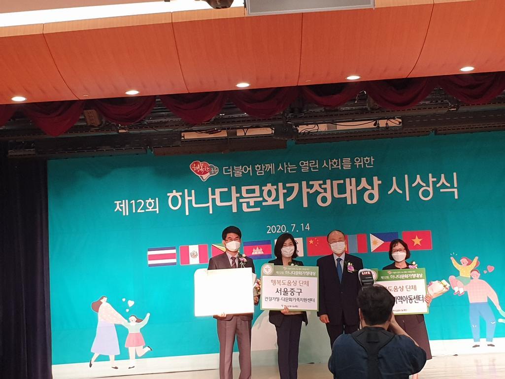 김혜영 이사장, '제12회 하나다문화가정대상' 시상식 참석_4
