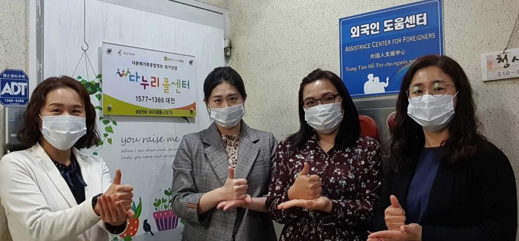 한국건강가정진흥원 '덕분에 챌린지' 동참_6